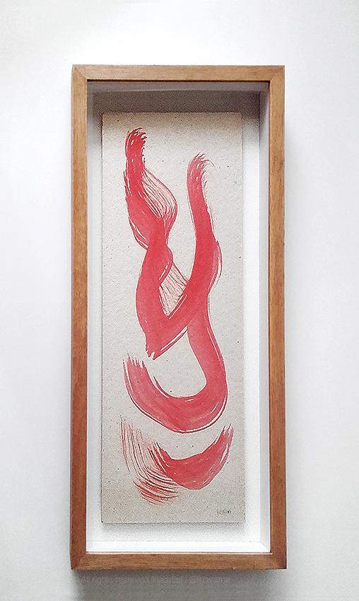 2017_151_1 - Inspiro|Expiro - 39x15cm - Acrilico sobre papel paraná - 2017_25©